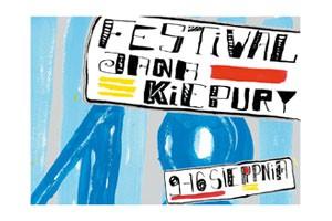 48 Festiwal im. Jana Kiepury w Krynicy Zdroju