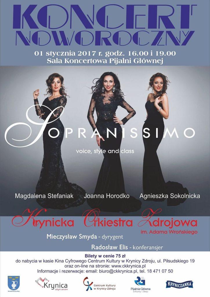 Koncert Noworoczny 2017 w Krynicy - plakat