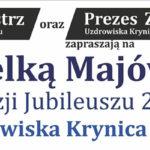 Wielka Majówka z okazji Jubileuszu 225 lat Uzdrowiska Krynica-Zdrój - zdjecie wstępu