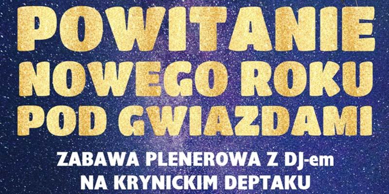Sylwester 2018/2019 na Deptaku w Krynicy - zdjęcie wstępu